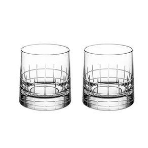 Christofle-Graphik-Estuche-X-2-Vasos-Cortos
